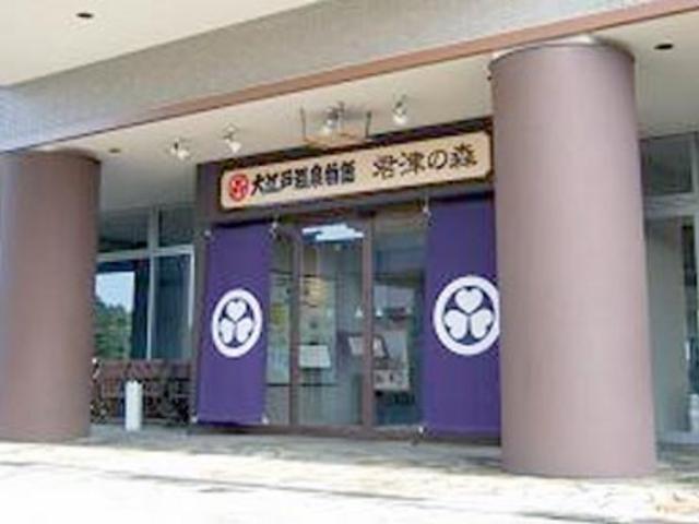 ホテル入り口_大江戸温泉物語 君津の森