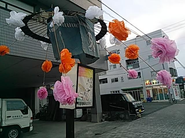 しょうが祭り_二宮神社