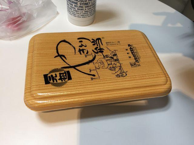 函館に来たら必ず食べて欲しい_ハセガワストアー 五稜郭店