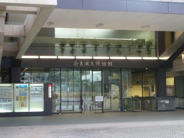 正面玄関_奈良国立博物館