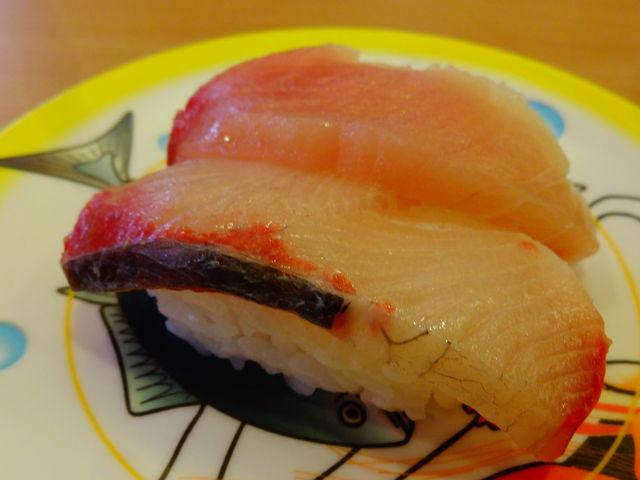 寒ぶり_かっぱ寿司 久慈店