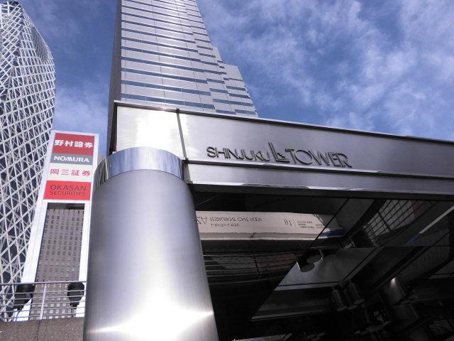 駅と地下でつながってます_新宿ねぎし エルタワー店