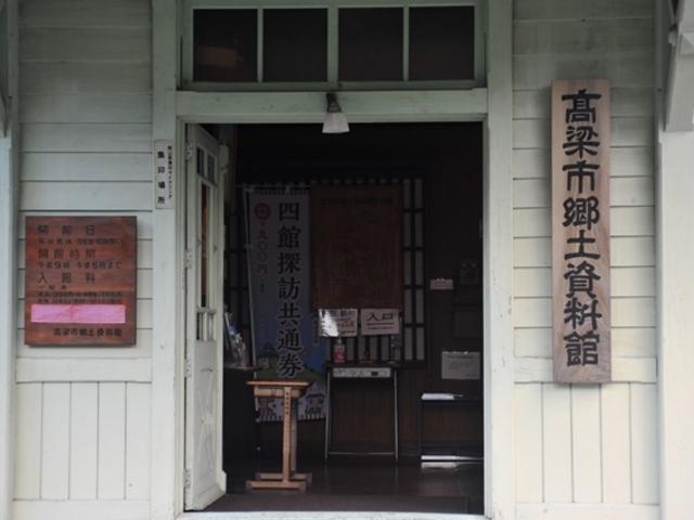 明治期の建物を活用する資料館_高梁市郷土資料館