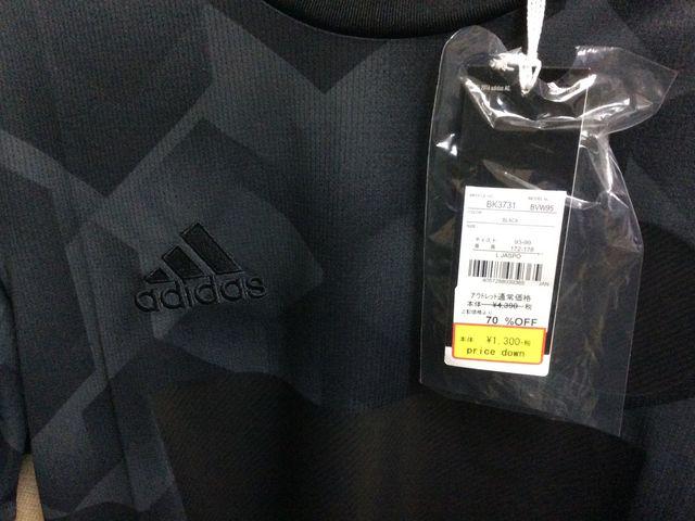 購入した シャツです。_アディダスファクトリーアウトレット軽井沢店