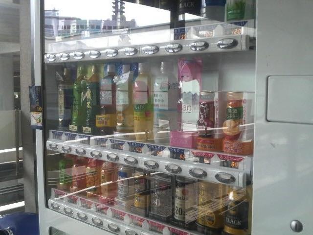 衆議院憲政記念館の自動販売機はお得です_衆議院憲政記念館