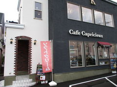 yosshyさんのCafe Capricieuxの投稿写真1