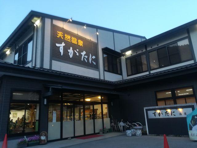 キレイな建物でした。_須賀谷温泉