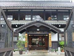 高山市の博物館ランキングTOP10 ...