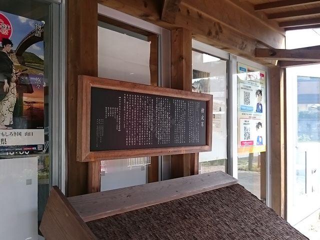 入口横にある檜皮葺_香山公園前観光案内所