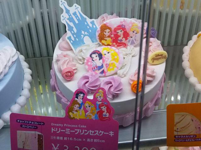 アイス ケーキ サーティーワン