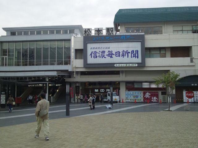 外側_JR松本駅