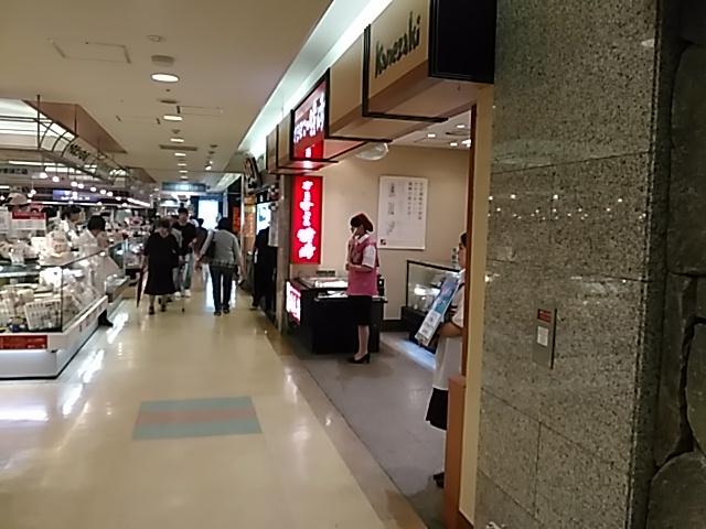仙台 エスパル