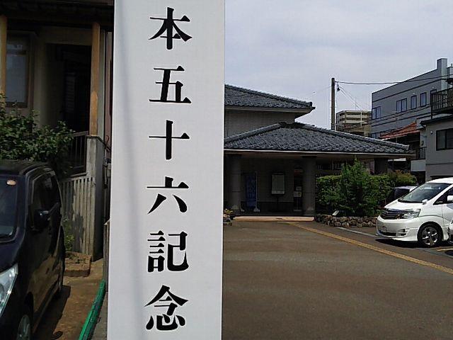 入口付近_山本五十六記念館