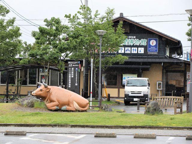 隣の道の駅 大きな赤牛!_阿蘇インフォメーションセンター(阿蘇市観光協会)