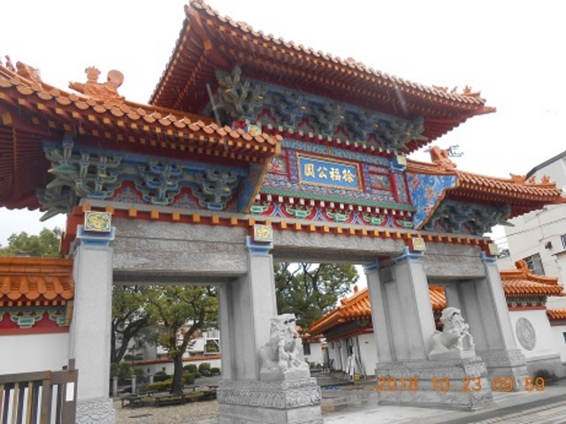 徐福公園の楼門_徐福公園