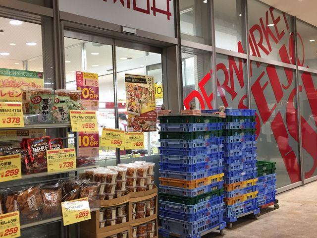 広い店舗_成城石井 東京ドームラクーア店