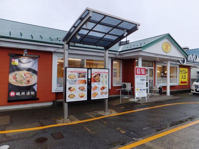 ドライブスルーコーナー_8番らーめん 小松店