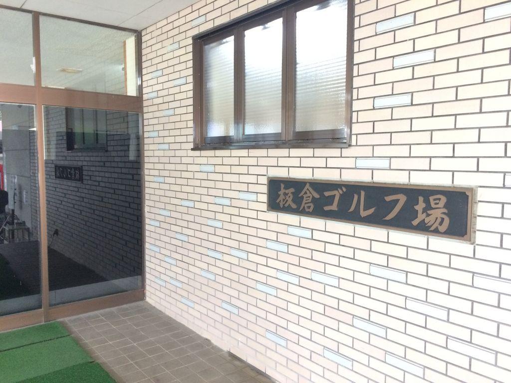郷 天気 小幡 ゴルフ 倶楽部