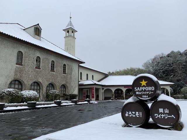 雪の日でした_サッポロワイン岡山ワイナリー