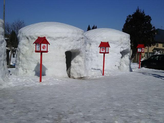 かまくら_小野川温泉