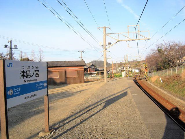 駅看板は立派!_JR津島ノ宮駅