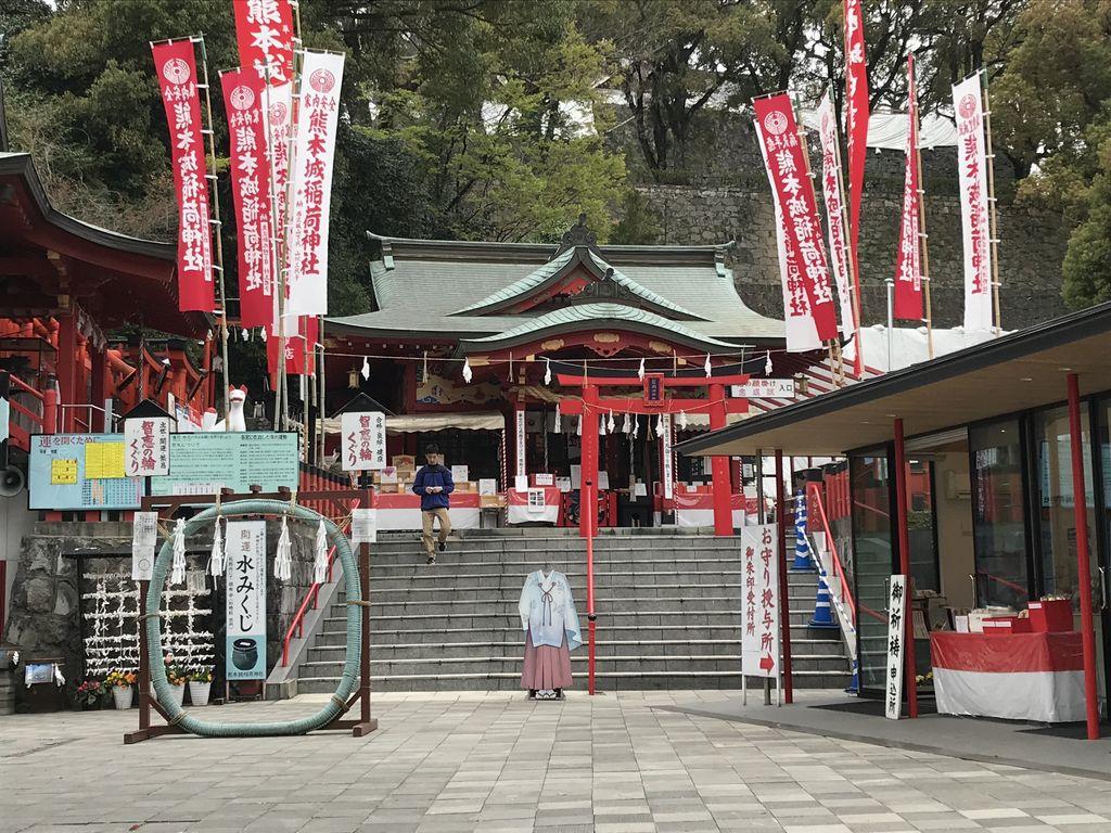 稲荷 神社 城 熊本 熊本城稲荷神社