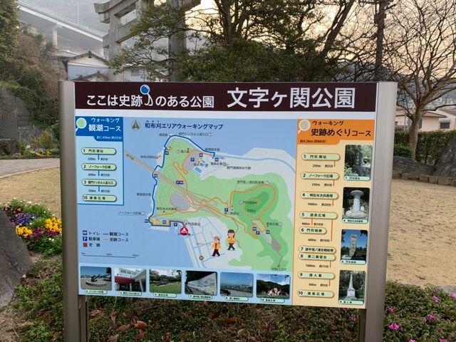 和布狩ウィーキングマップ_和布刈神社