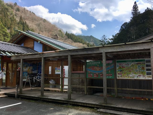 道の駅木の香_道の駅 木の香 木の香温泉