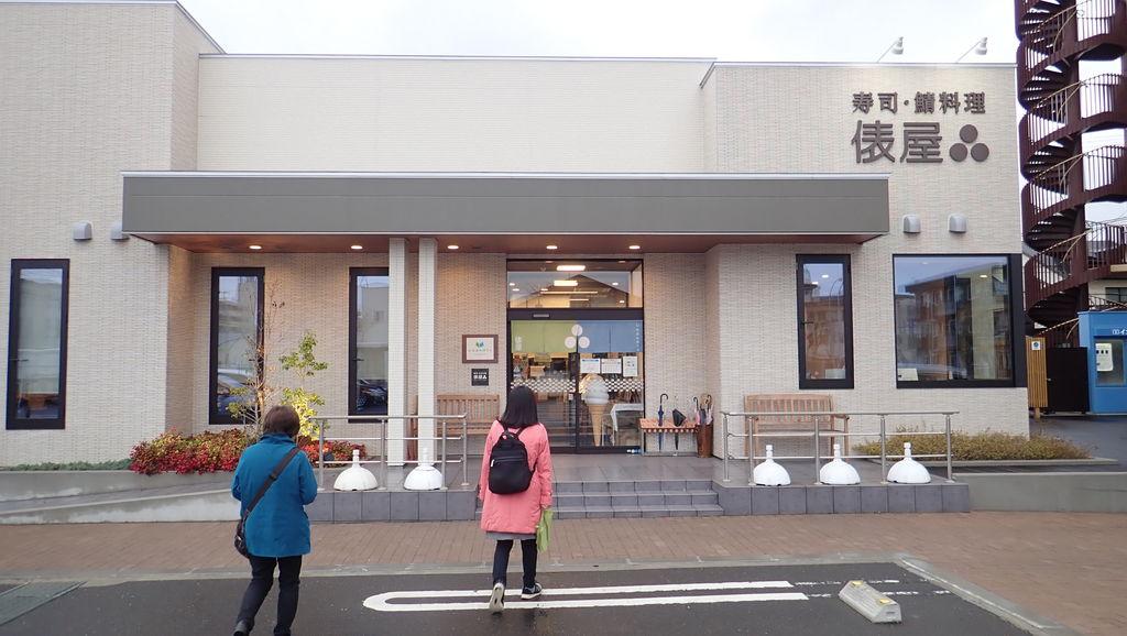 八戸 いろはにほへと 【クックドア】いろはにほへと 八戸八日町店(青森県)