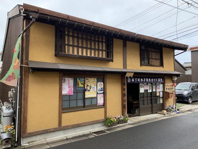 御城印が販売している 米子まちなか観光案内所_米子城下町