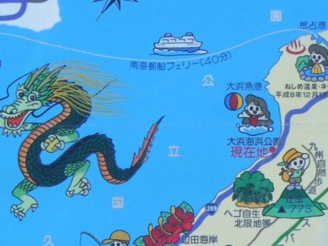 大浜海浜公園_大浜海浜公園