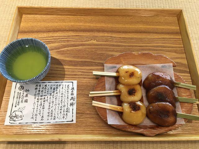 両棒餅、醤油と味噌。知覧茶。360円。_両棒餅屋
