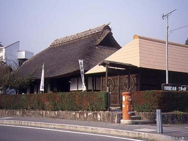 丹沢湖記念館・三保の家_丹沢湖記念館・三保の家