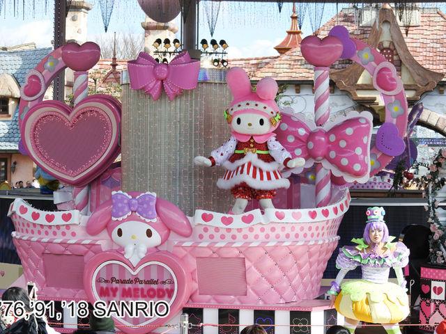 人気キャラクター「マイメロディ」はパレードやグリーティングに登場。_サンリオキャラクターパーク ハーモニーランド