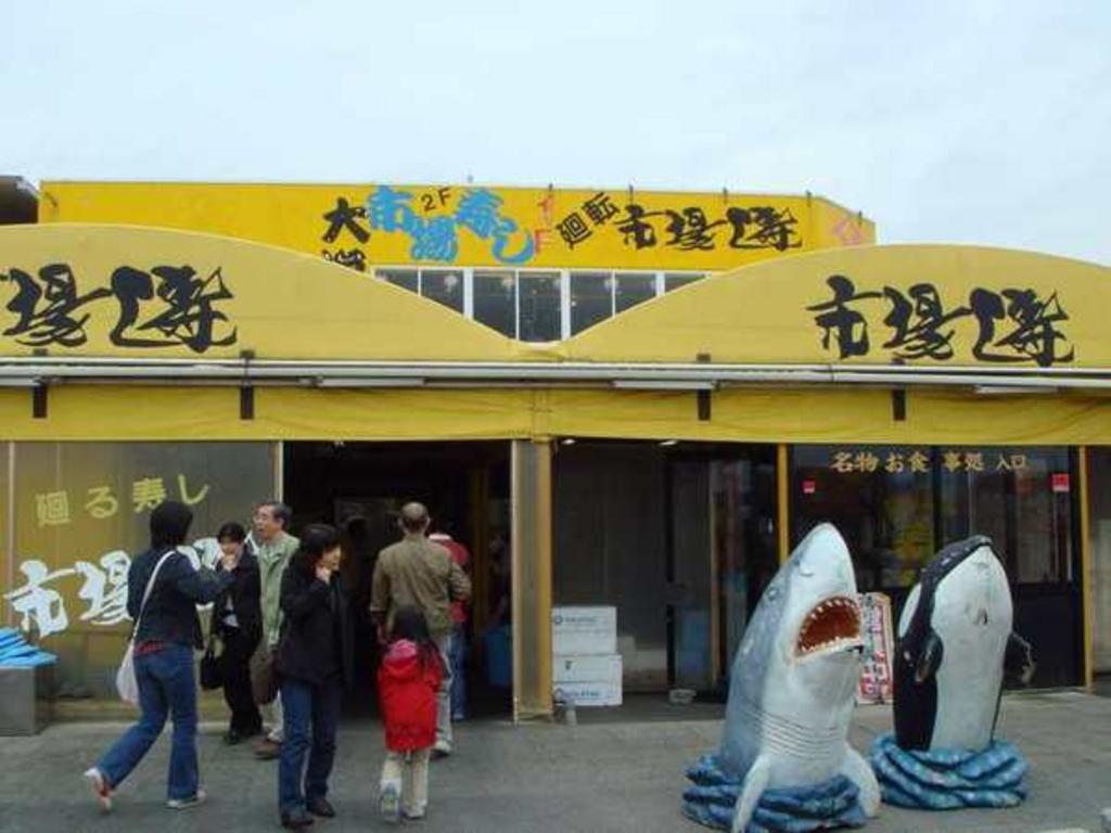 ヤマサ水産市場寿司