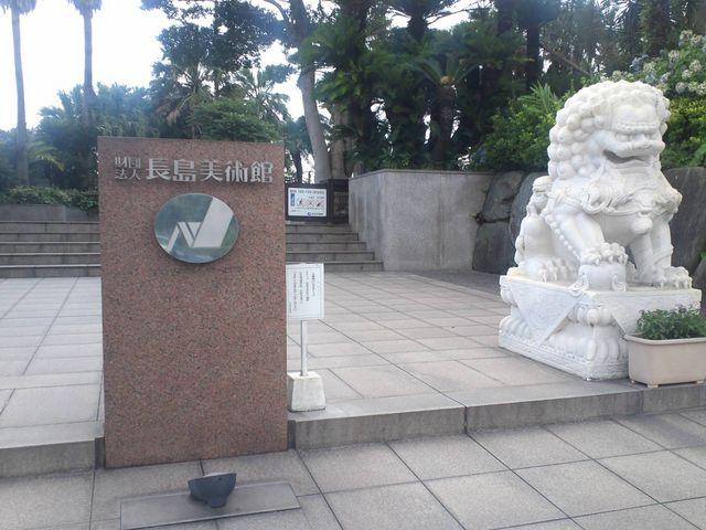 入り口です。 まるで外国の南国に来たようです。_長島美術館