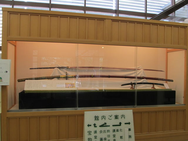 大刀_熱田神宮宝物館