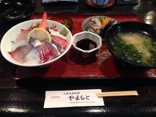 天草地魚料理 いけすやまもと