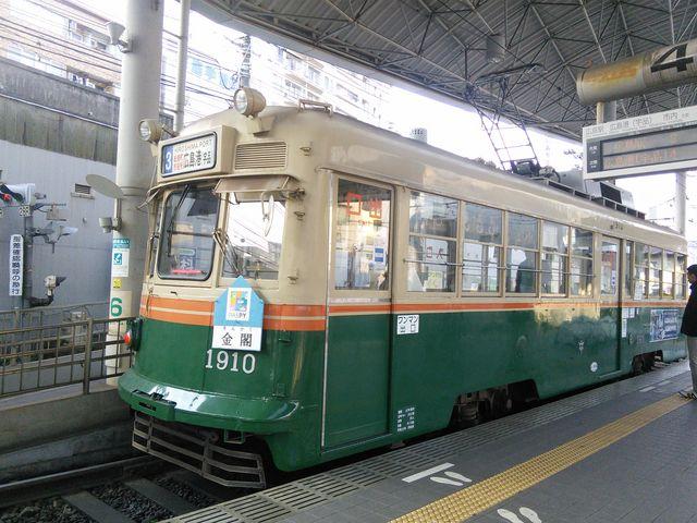 レトロなほう_広島の路面電車