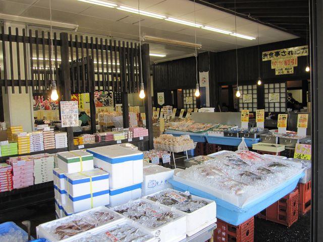 2015年5月1日撮影) 「大洗海鮮市場」_大洗海鮮市場