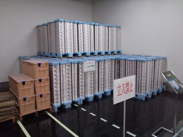 日本銀行旧小樽支店金融資料館  大金庫内_日本銀行旧小樽支店金融資料館