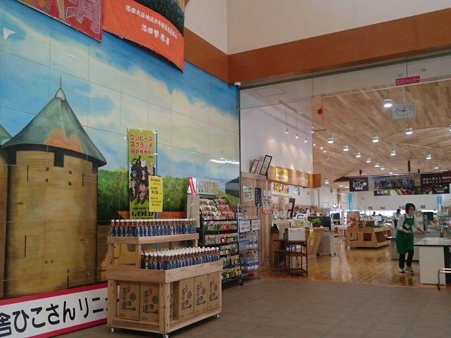 壁には素敵な絵が描かれています_道の駅 歓遊舎ひこさん