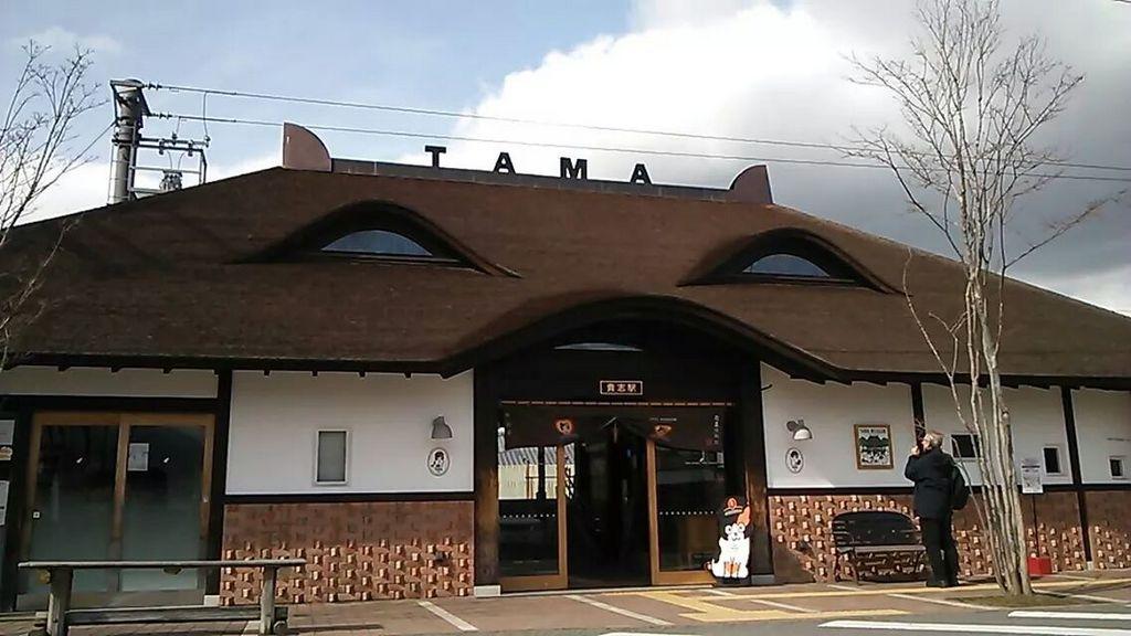 貴志駅(たまミュージアム )