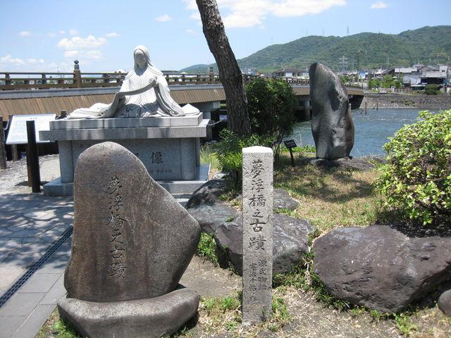 夢浮橋の碑がありました。_源氏物語宇治十帖「夢浮橋」