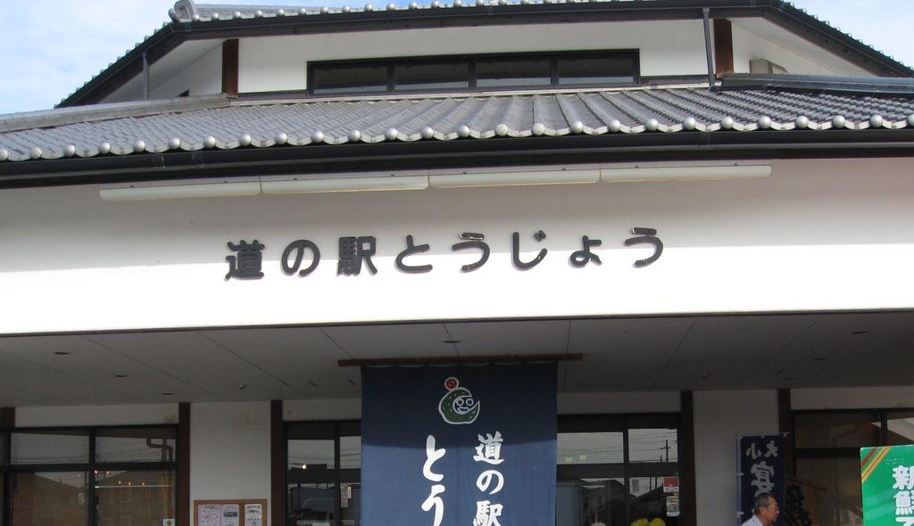 兵庫県道85号神戸加東線