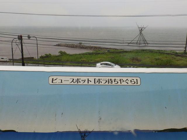 能登鉄道車窓から_ボラ待ちやぐら