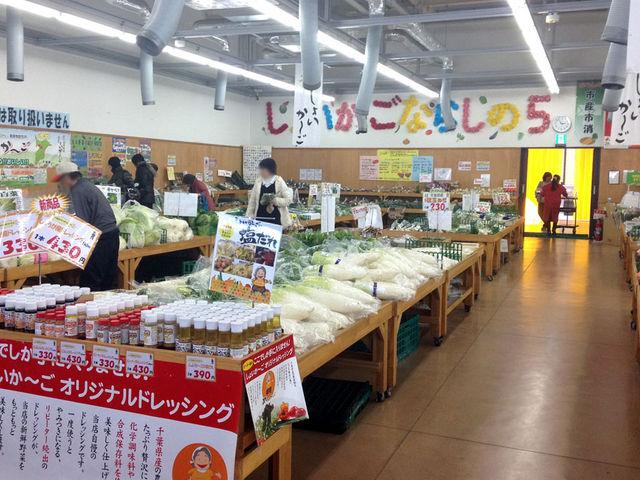 野菜売場_JA千葉みらい農産物直売所しょいか~ご習志野店