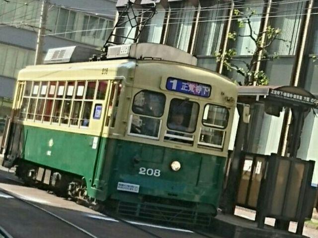 福山雅治さんが貸しきりで撮影された【208号車】_長崎電気軌道(長崎の路面電車)
