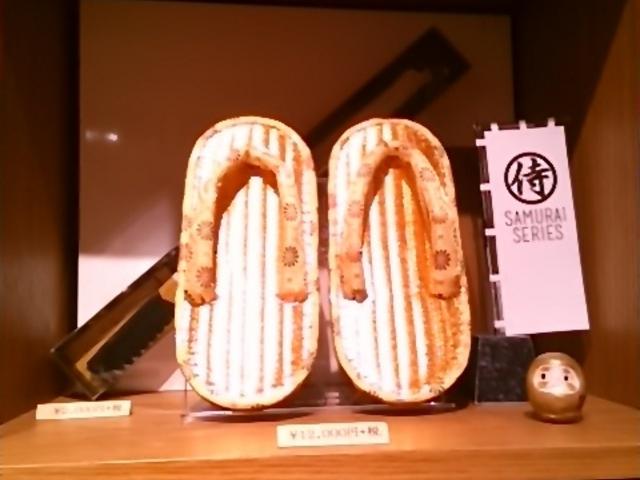 『金色の草履 SAMURAI』。_まるごとにっぽん
