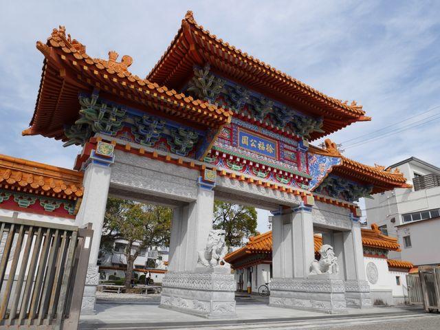 門が立派すぎる_徐福公園